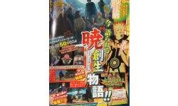 Naruto Shippuden Ultimate Ninja Storm Revolution 05 03 2014 scan