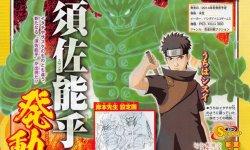 Naruto SUNS scan