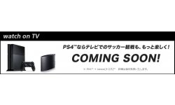 Nasne TV PS4 14.05.2014
