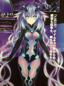 Neptunia VII Scan 02 09 001