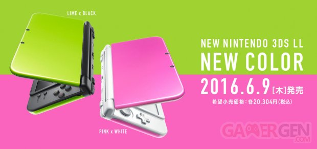 New 3DS XL coulers flashy images