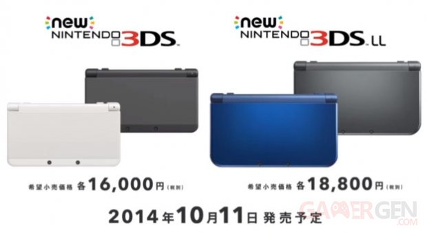 New Nintendo 3DS 2