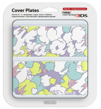 New Nintendo 3DS coque (10)