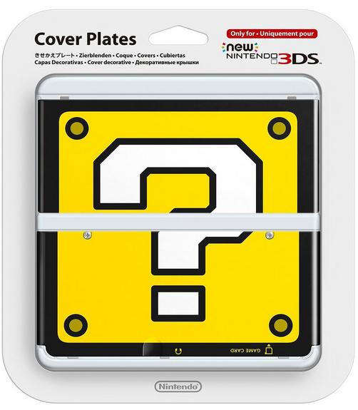 Image new nintendo 3ds coque 7 gamergen com for Coque 3ds xl pokemon