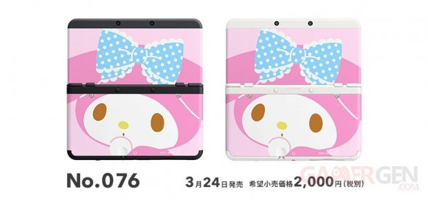 New Nintendo 3DS coque No 076