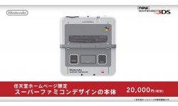 New Nintendo 3DS XL Collector Super Nintendo image (1)