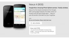nexus-4-8-go-rupture-stock-US