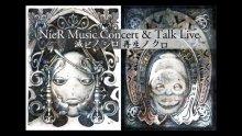 NieR-Music-Concert-&-Talk-Live