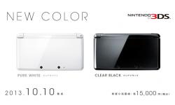 Nintendo 3DS noire et blanche console 24.09.2013.