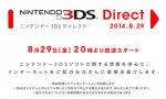 nintendo direct nouveau live consacre jeux 3ds japonais ce vendredi 29 aout