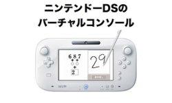 Nintendo DS Wii U Console virtuelle 30.01.2014
