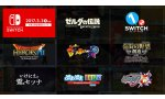 Nintendo Switch : le poids de différents jeux révélé