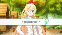Nisekoi Yomeiri 05 08 2014 screenshot 3