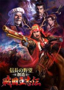Nobunaga s Ambition Sphere of Influence Sengoku Risshiden