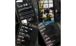 nokia lumia 630 live wp81