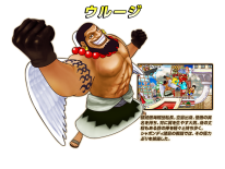 One Piece Super Grand Battle X art 2