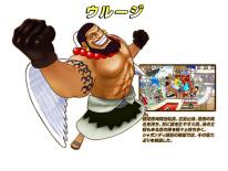 One Piece Super Grand Battle X art 2
