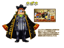 One Piece Super Grand Battle X art 3