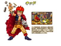 One Piece Super Grand Battle X art 4