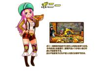 One Piece Super Grand Battle X art 5