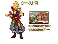 One Piece Super Grand Battle X art 7