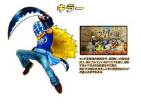 One Piece Super Grand Battle X art 9