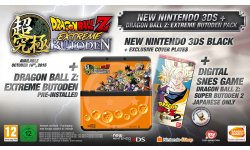 pack copllector dragon ball extreme butoden
