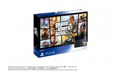 Pack PS4 GTA V Japon