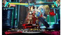 Persona 4 Arena Ultimax screenshot 28 042014 010