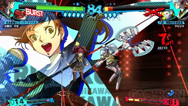 Persona 4 Arena Ultimax screenshot 28042014 002