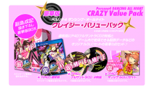 Persona-4-Dancing-All-Night_05-02-2015_collector-1