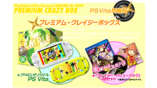 Persona-4-Dancing-All-Night_05-02-2015_collector-2