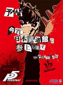 Persona 5 05 02 2015 art 1