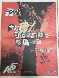 Persona 5 05 02 2015 art 3