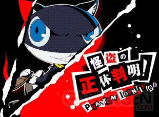 Persona 5 character 4