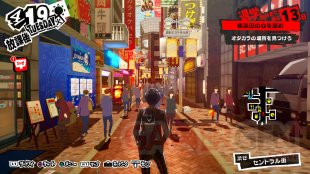 Persona 5 PS4 image (1)