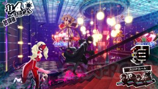 Persona 5 PS4 image (2)