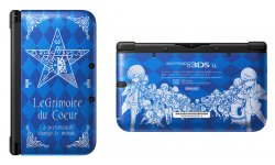 Persona Q Shadow of the Labyrinth 14 03 2014 3DS XL collector 1