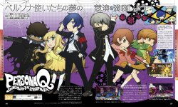 Persona Q Shadow of the Labyrinth 21 02 2014 scan 1