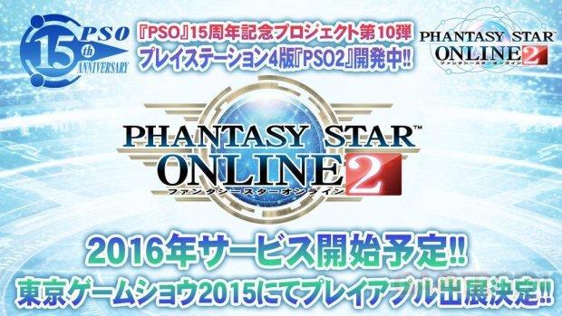 Phantasy Star Online 2 16 08 2015 logo