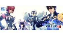 phantasy-star-online-2-banner