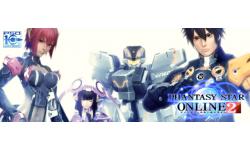 phantasy star online 2 banner