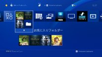 PlayStation 4 firmware 4 00 menus 15 08 2016 screenshot (4)