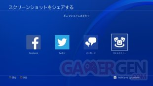 PlayStation 4 firmware 4 00 menus 15 08 2016 screenshot (7)