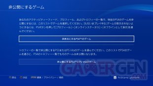 PlayStation 4 firmware 4 00 menus 15 08 2016 screenshot (8)