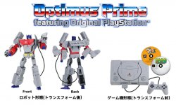 PlayStation Optimus Prime