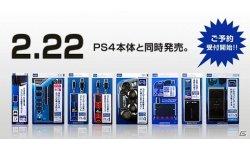PlayStation PS4 accessoire japon boitier Ban 22.01.2014  (1)
