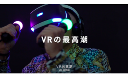 PlayStation VR pub Hong Kong
