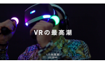 playstation vr sony interactive entertainment publicite spot tv video