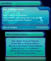 Pokémon 10 02 2016 Mew 3
